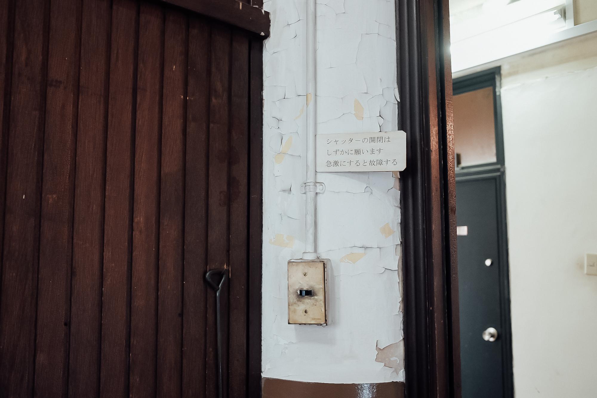 atelier elのアトリエ・古いビル