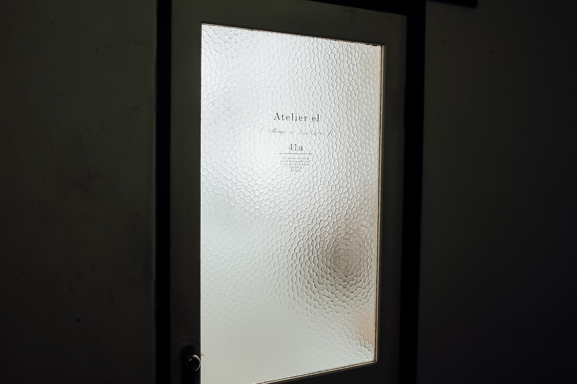 atelier elのアトリエ・入り口