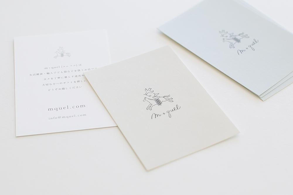 雑貨・子ども服オンラインショップのロゴデザイン