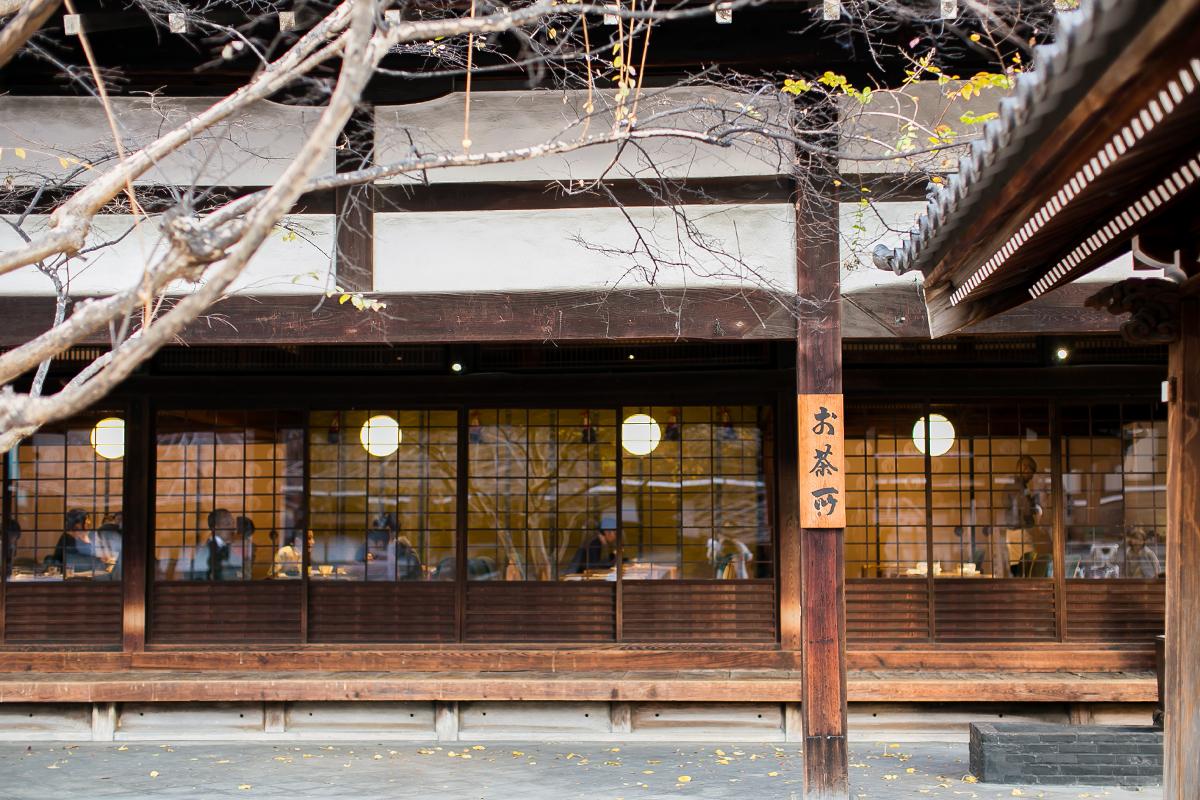 D&DEPARTMENT KYOTO お茶所カフェ