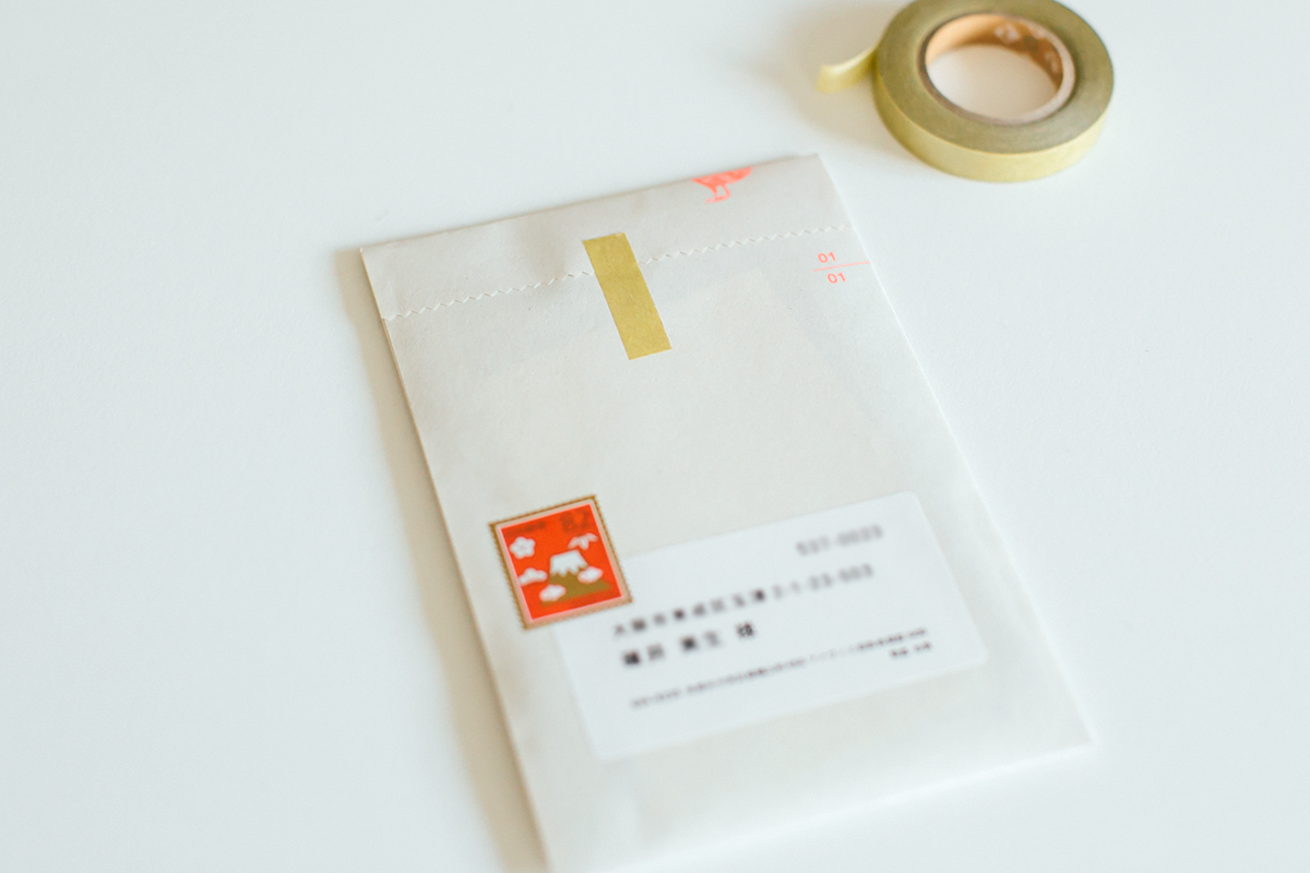 2017年の年賀状デザイン 封