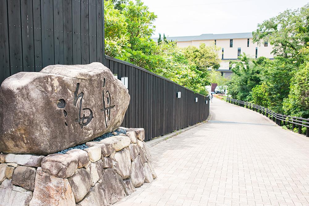 白浜の温泉宿 海舟 入口