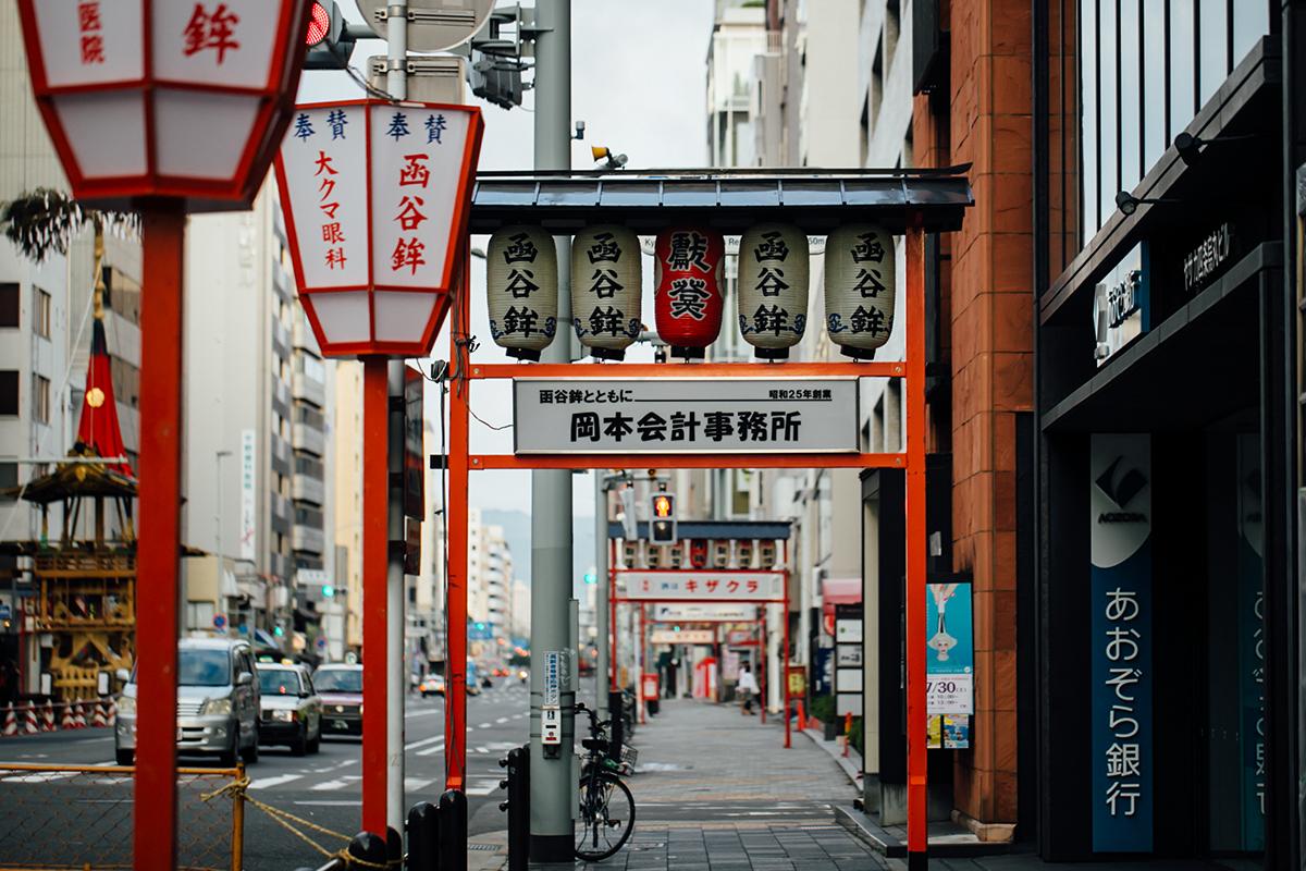 祇園祭 2016 山鉾巡行 解体