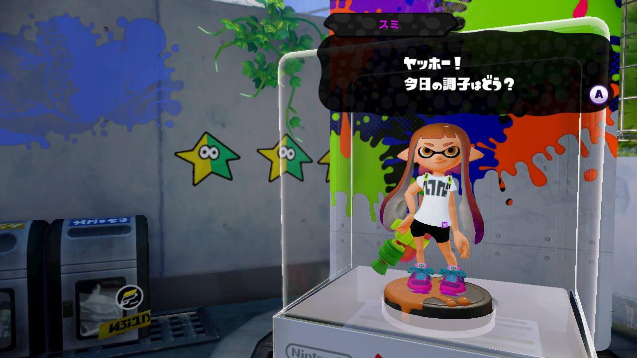 Splatoon amiibo ガール