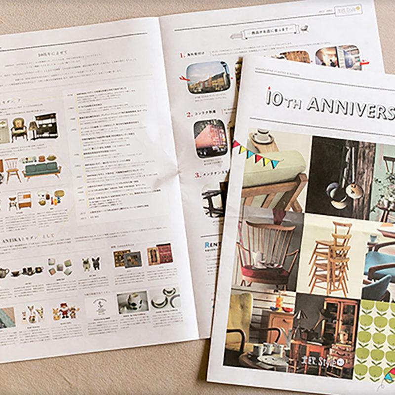 北欧輸入家具店の10周年記念タブロイド風フライヤーのデザイン