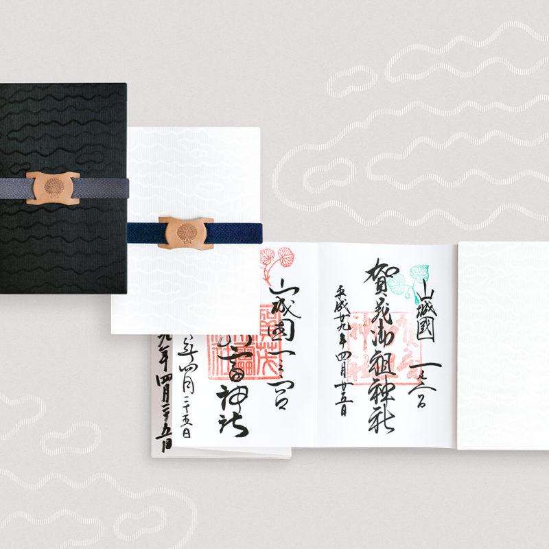 京都 オリジナル御朱印帳