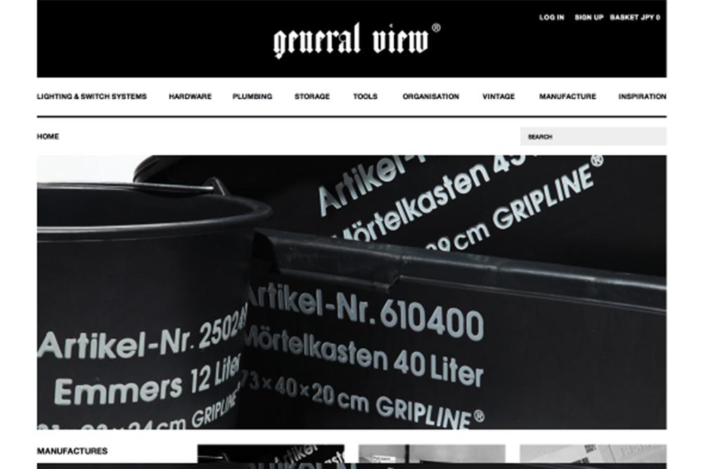 general view オンラインショップ