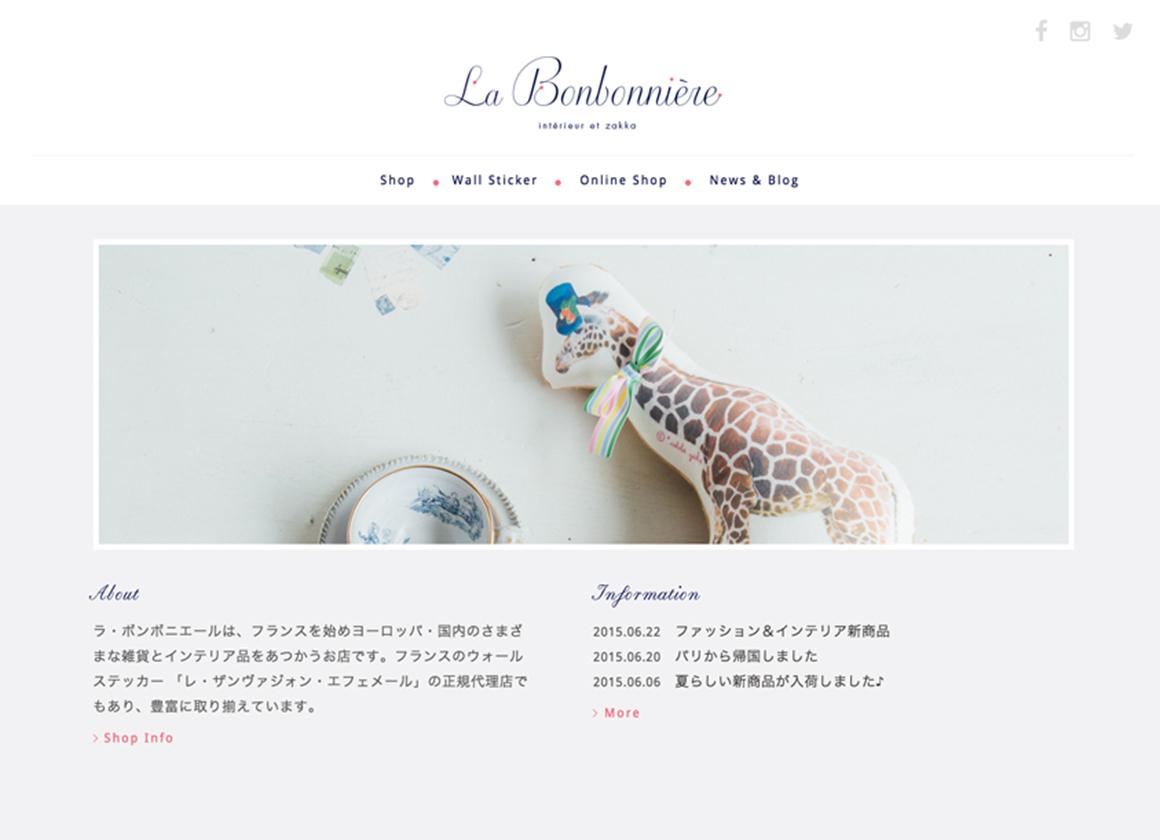 labonbo_web