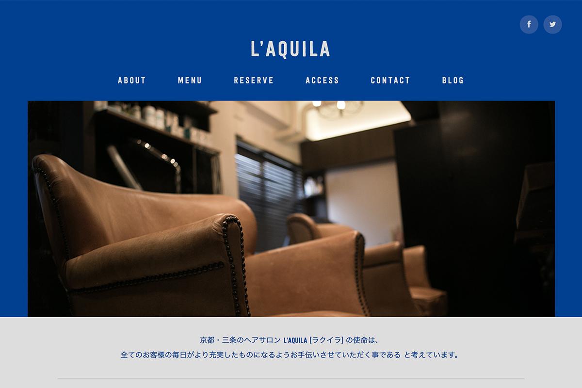 美容院のサイトデザイン
