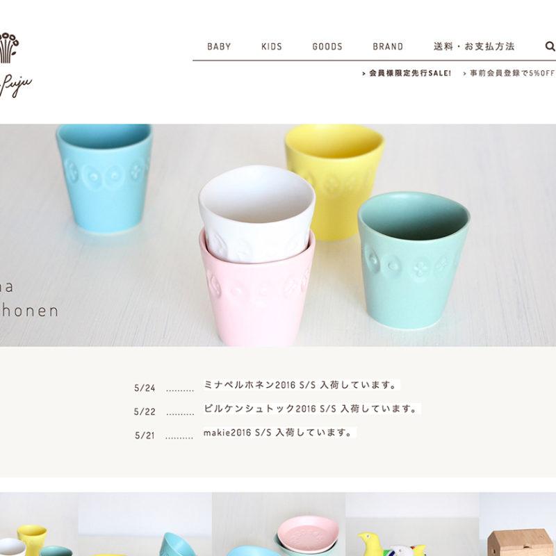子供服オンラインショップサイトデザイン