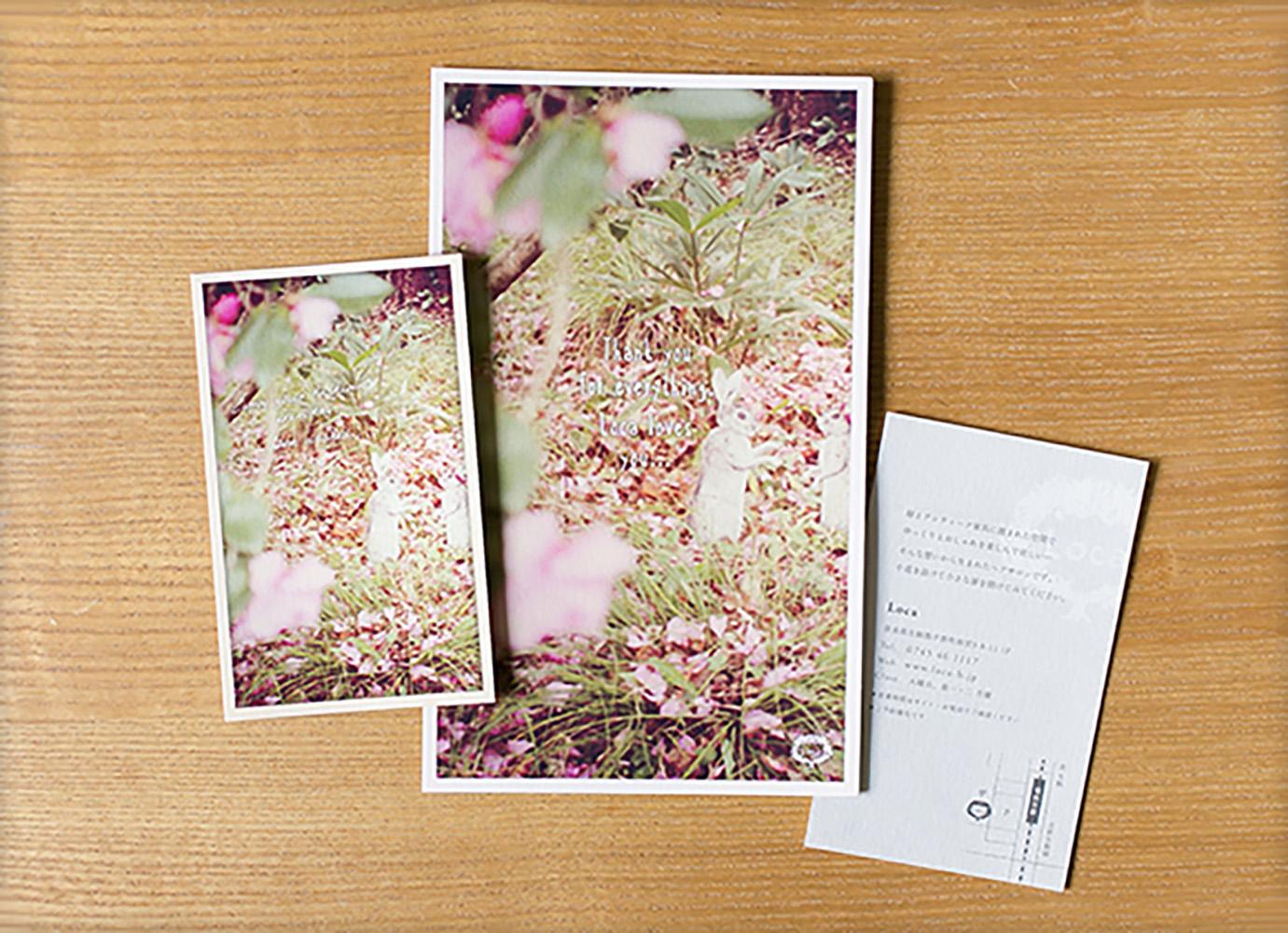 美容室のDM年賀状・ショップカード
