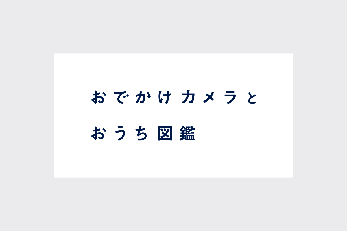 ブログロゴデザイン
