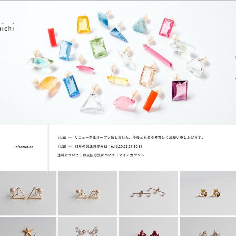アクセサリーショッピングサイトデザイン