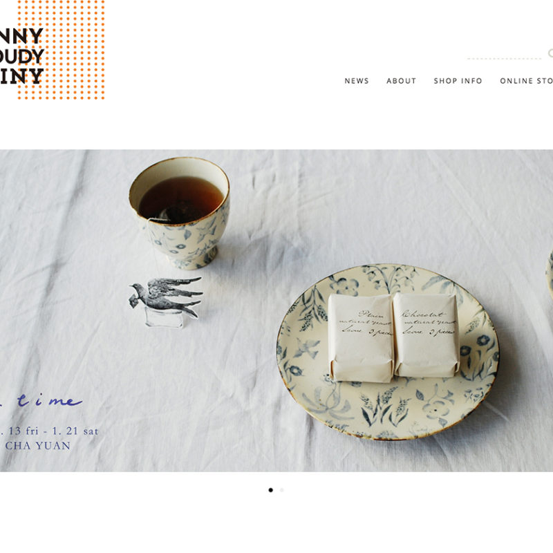 SUNNY CLOUDY RAINY サイトリデザイン