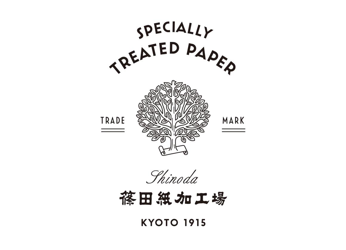京都文具ブランドロゴデザイン