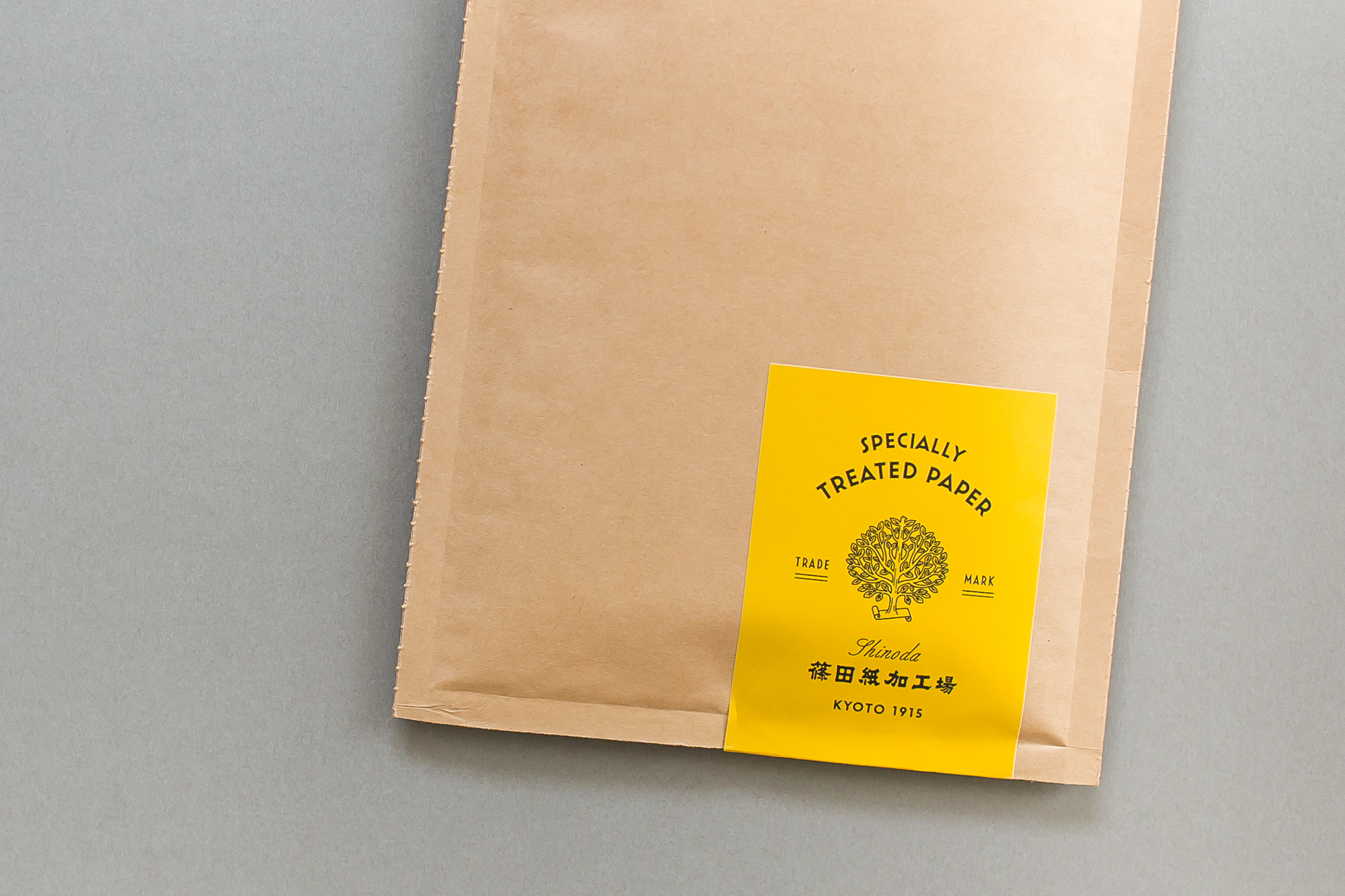 京都文具ブランドの梱包シールデザイン