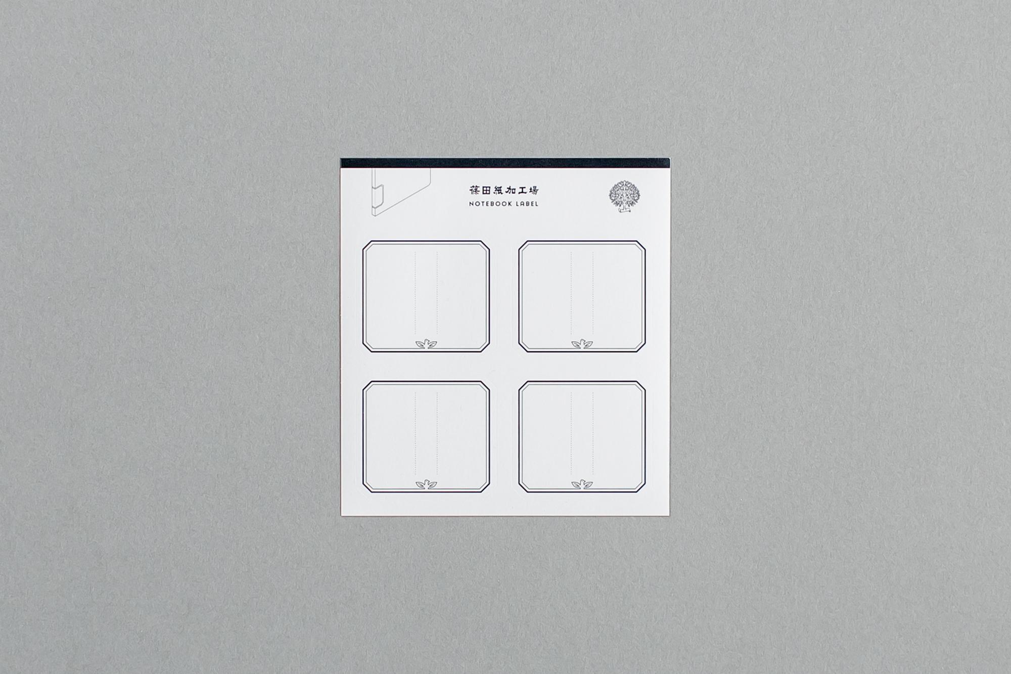京都文具ブランドのノートラベルデザイン
