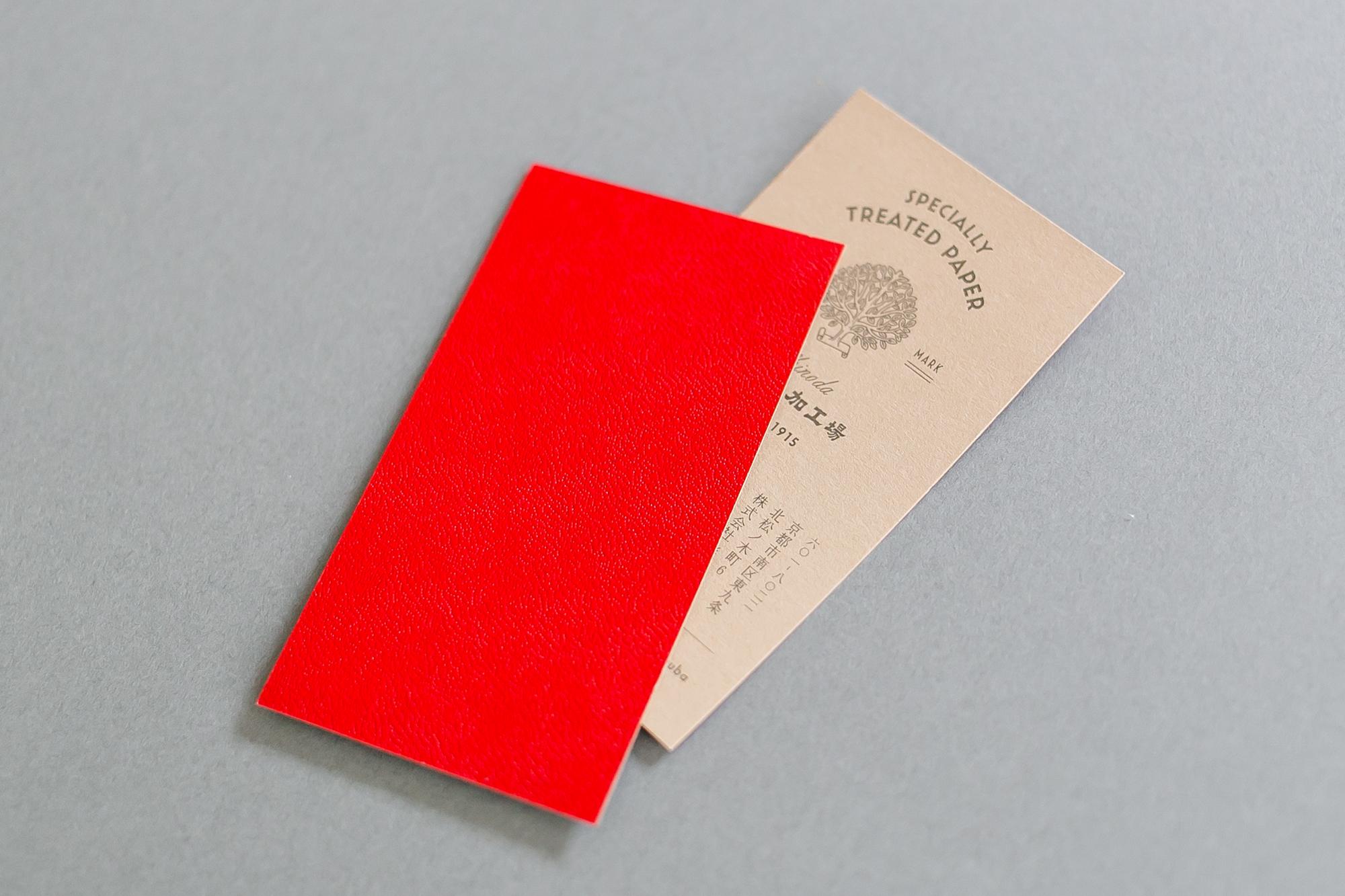 京都文具ブランドの名刺デザイン