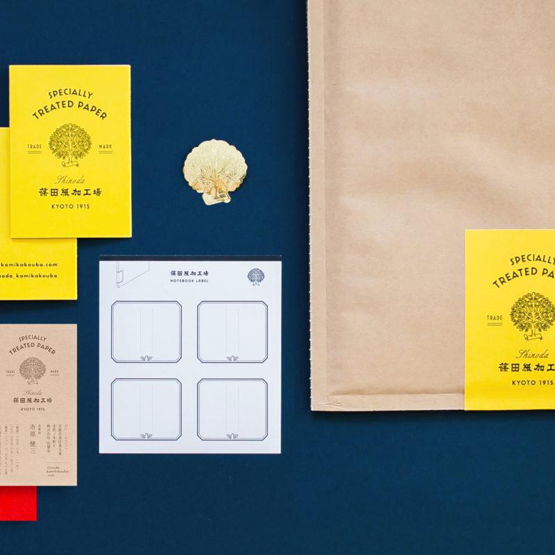 京都文具ブランドのショップツールデザイン