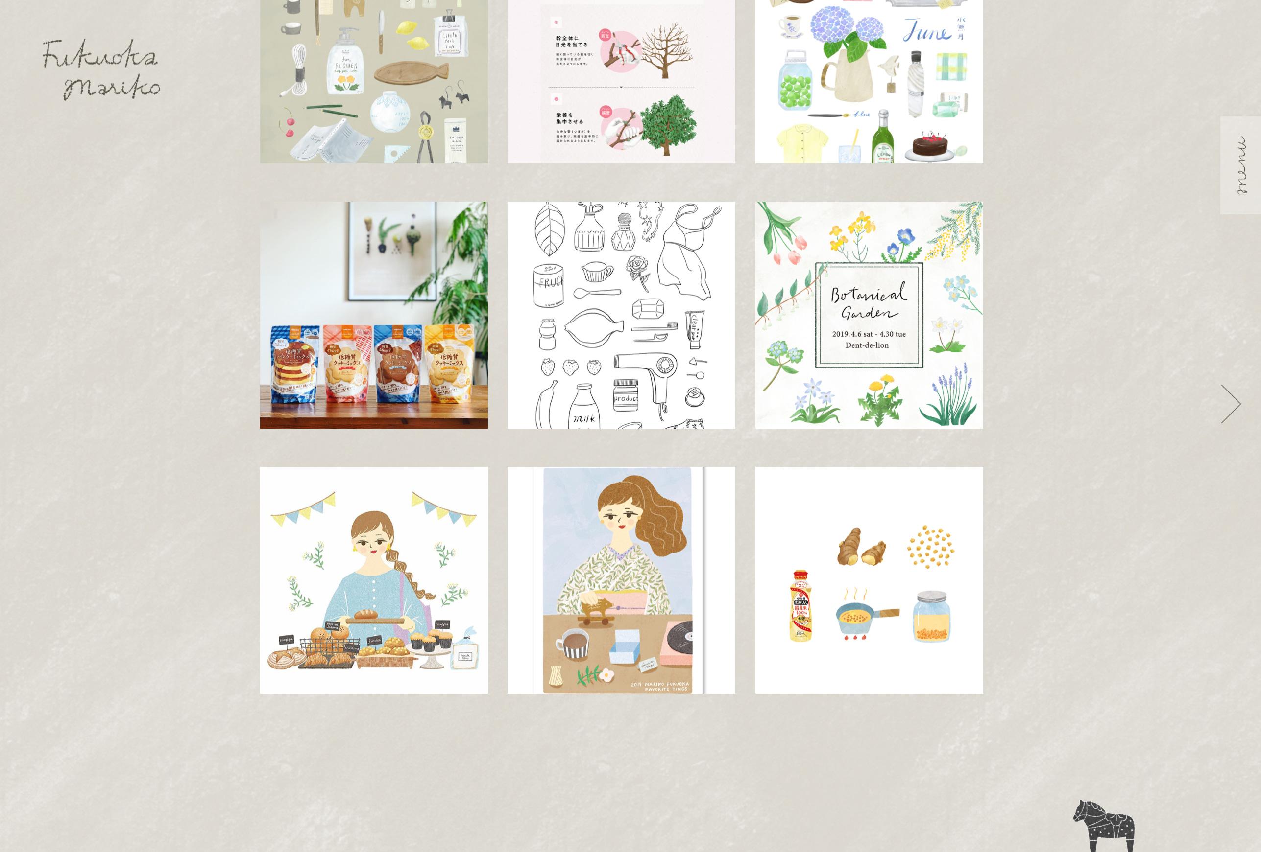 イラストレーター福岡麻利子さんのサイトデザイン