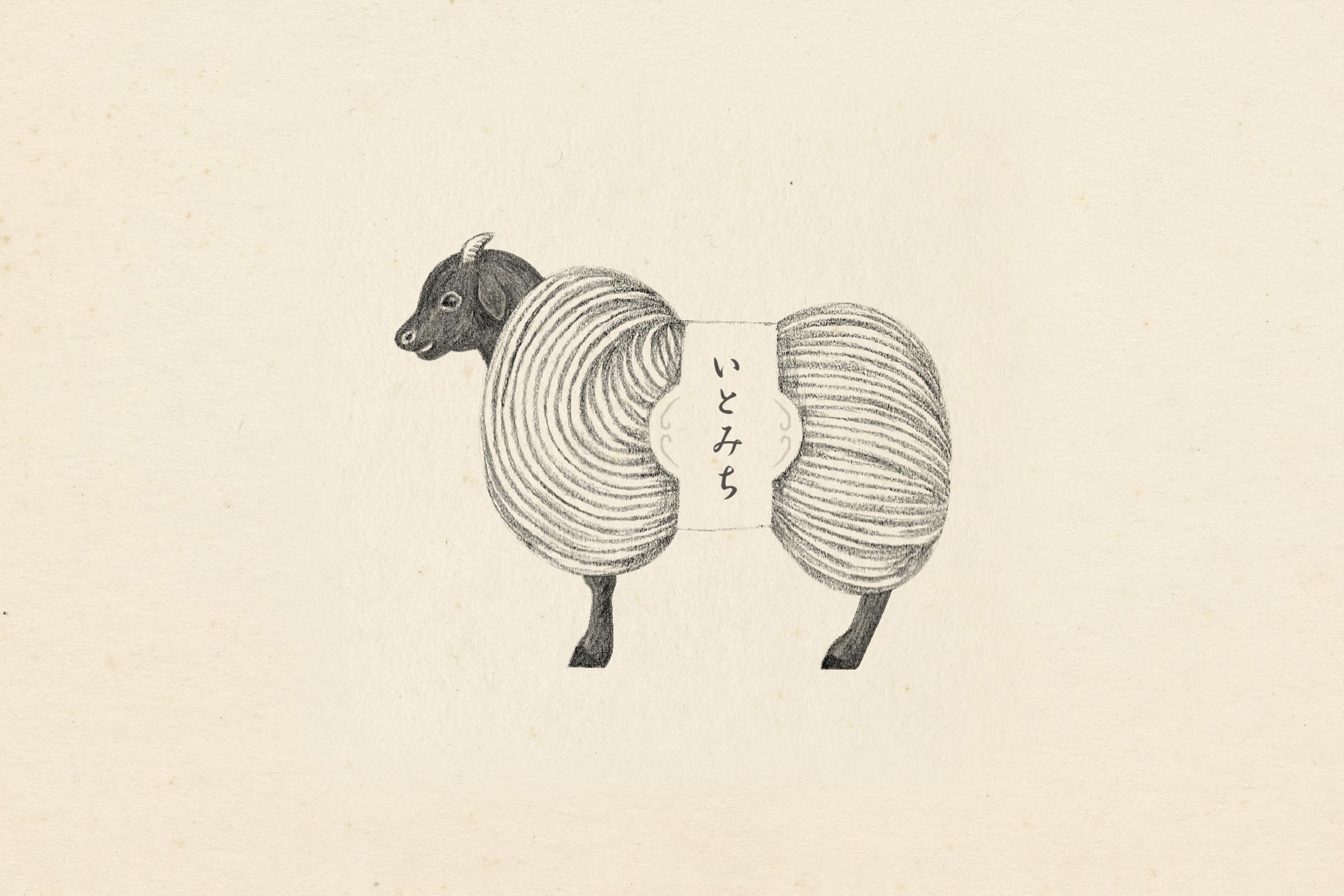 毛糸ブランドロゴデザイン
