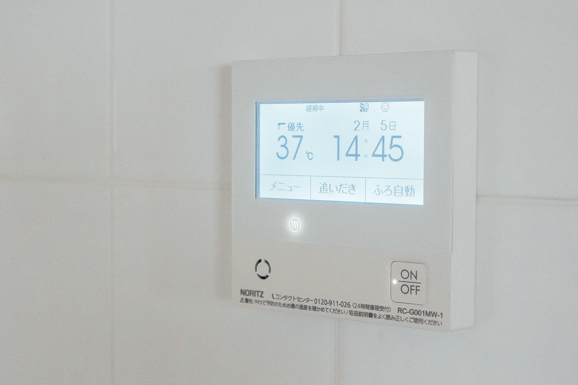 ノーリツ wifi給湯器リモコン