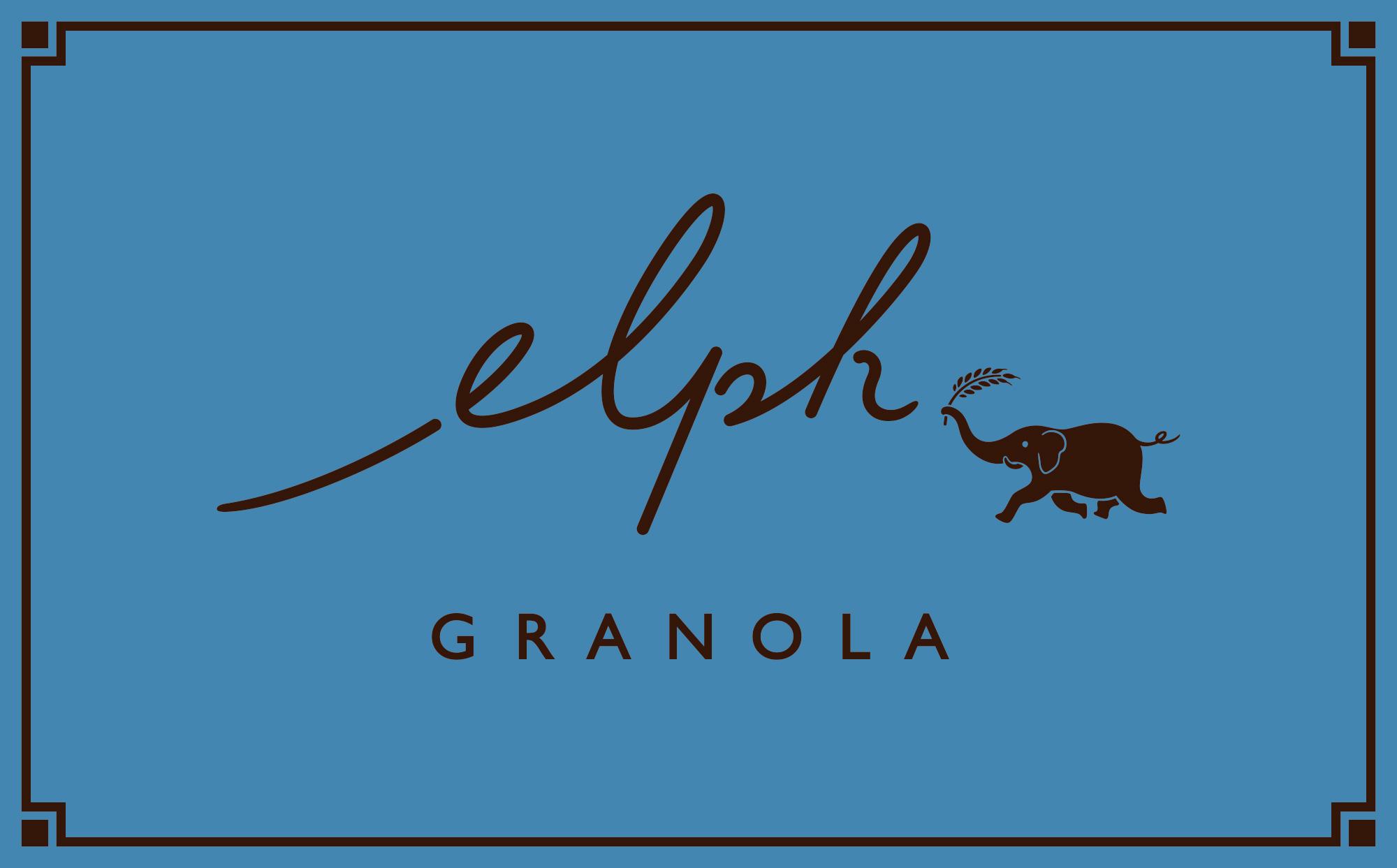 グラノーラ専門店のロゴデザイン