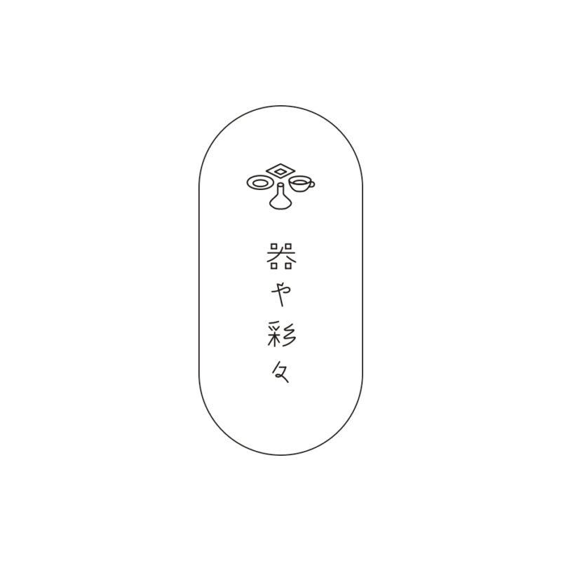 器店ロゴデザイン